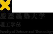 慶応大学理工学部